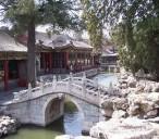 Парк Бэйхай