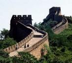 Туры Китай
